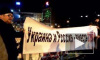 На Милонова напали на Евромайдане из-за плаката