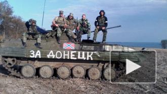 Новости Новороссии: ополчение начинает наступление на Киев – Александр Захарченко