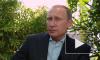 Президент России оценил возможность возглавить Госсовет