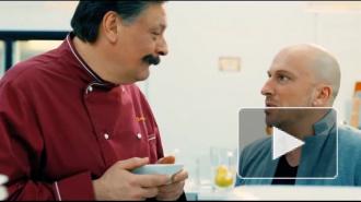 """""""Кухня"""", 4 сезон: 1 серия шокировала зрителей новшествами в ресторане """"Клод Моне"""""""