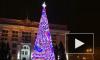 Мэр Кемерова объяснил покупку новогодней елки почти за 18 млн рублей
