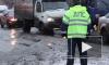 ДТП в Санкт-Петербурге: смертельная авария на трассе Петербург - Псков, двое пострадавших в ДТП на Стачек