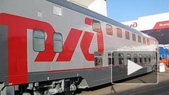 Из Москвы в Адлер отправился первый двухэтажный поезд в России