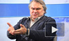 Журналист Аркадий Мамонтов долбанул по геям Челябинским метеоритом