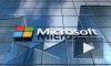Microsoft выпустила последнее бесплатное обновление для Windows 7