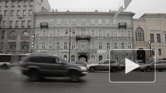 На Невском 82 открыли мемориальную доску в честь работников сберкасс