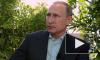"""Путин рассказал о войне """"пещерных русофобов"""" с русским языком"""