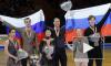 Петербург встретил фигуристов-чемпионов, обскакавших москвичей