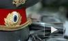 Кто сбывает поддельные пятитысячные купюры в Петербурге: подробности задержания