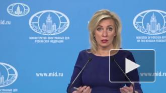 В МИД России прокомментировали план покушения на Александра Лукашенко