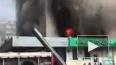 Очевидец снял сильный пожар в Москве