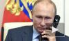 Мировые СМИ: ядерная доктрина Путина стала сигналом Вашингтону