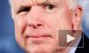 Новости Украины: Позор! США не дали Украине оружия – сенатор Джон Маккейн