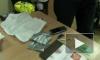 В Петербурге торговца спайсами поймали по рекламе на асфальте