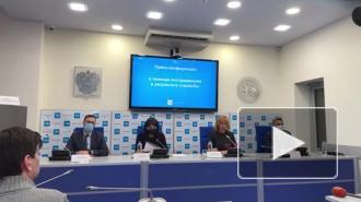 Выплаты в 1 млн рублей семьям погибших в школе в Казани произведут 12 мая