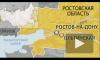 На месте падения самолета Sierra под Ростовым найден передатчик
