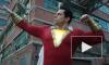 """Опубликован второй трейлер кинокомикса о супергерое """"Шазам!"""""""