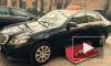 Бизнесмен забыл в петербургском такси золотой автомат Калашникова и исчез