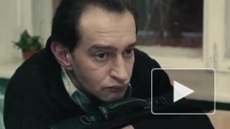 """""""Географ глобус пропил"""" показали в Петербурге"""