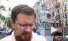 У генконсульства США в Петербурге отметили День независимости