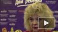 Светлана Агапитова: Сирот в Петербурге меньше не станови...