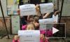 В Интернете стартовала акция #Спасите детей Донбасса