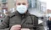 Эксперт рассказал, когда пандемия коронавируса в РФ пойдет на спад