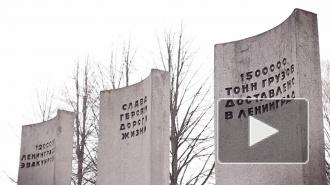 Петербургские памятники Победы. Часть четвертая