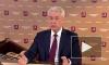 Собянин продлил в Москве режим самоизоляции до 14 июня