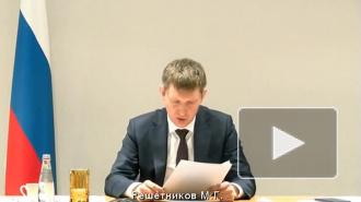 Решетников заявил, что бизнес получил налоговые отсрочки на 217 миллиардов рублей