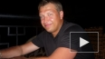 "Пропавший директор петербургского завода ""Кока-кола"" ..."