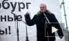 Митинг на Владимирской площади в Петербурге собрал около 4 тысяч человек