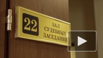 В Петербурге проверяют некоммерческие общественные организации