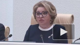 Матвиенко поручила решить вопрос с выравниванием тарифов на электричество для россиян