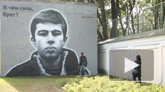 Граффити легализуют в Северной столице