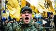 Новости Украины: в Краматорске националисты устроили ...