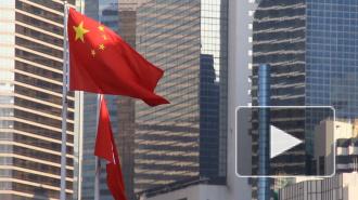 ВВП Китая снизился почти на 7% впервые за 28 лет