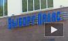 """Видео: в Выборге прошел благотворительный показ фильма """"Коридор бессмертия"""""""