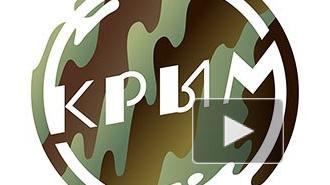 """Студия Артемия Лебедева разработала """"вежливый"""" логотип Крыма"""