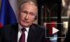 Путин рассказал о главном показателе эффективности нацпроектов