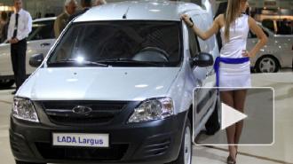 """""""АвтоВАЗ"""" повысил цены на Lada Largus"""