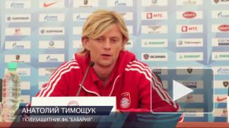 "Тимощук и Спаллетти о матче ""Зенит-Бавария"""