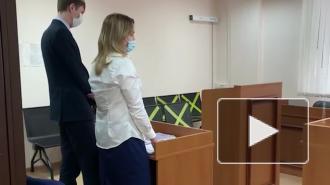 Суд в Москве оштрафовал Twitter на 8,9 миллиона рублей