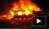 Ужасающая трагедия попала на видео: 18 человек заживо сгорели в китайском спа-салоне
