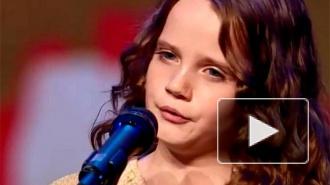 """Девятилетняя певица взорвала голландскую """"Минуту славы"""" уникальным сопрано"""