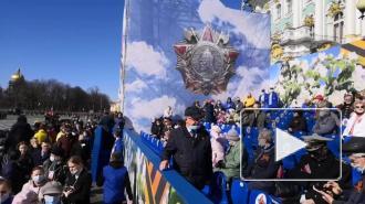 На параде Победы в Петербурге присутствовали более 200 ветеранов