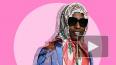 Видео:A$AP Rocky станцевал под русский шансон