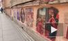 Коммунальщики закрасили картины Олега Лукьянова после жалобы директора ресторана