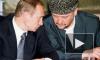 Кадыров может не попасть в рай из-за «возложенных» к его памятнику свиных голов