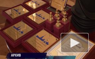 """Гражданам предлагают участвовать в конкурсе """"Петербургский чиновник"""""""